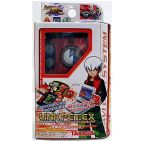 link pet ex enzan version red